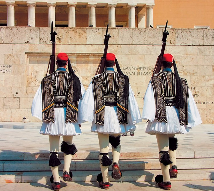 Incentive Athens